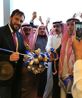 Sala de exposición Karmod Ksa en Arabia Saudita