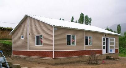 El Proyecto de 10 Escuelas Prefabricadas ha sido completado