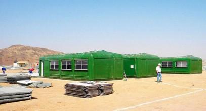 Proyecto Cabina de Hielo en Eritrea