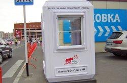 casetas de vigilancia prefabricadas precios